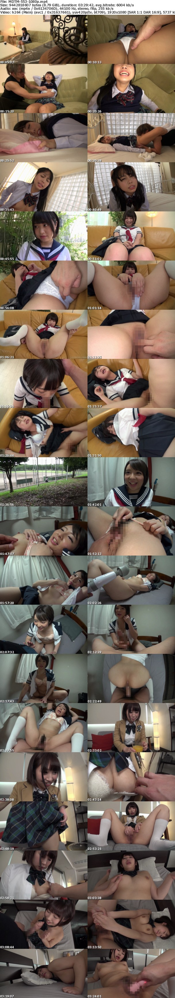 (Full HD) MDTM-553 パパ活だけのつもりが妊活までさせられた女子●生01