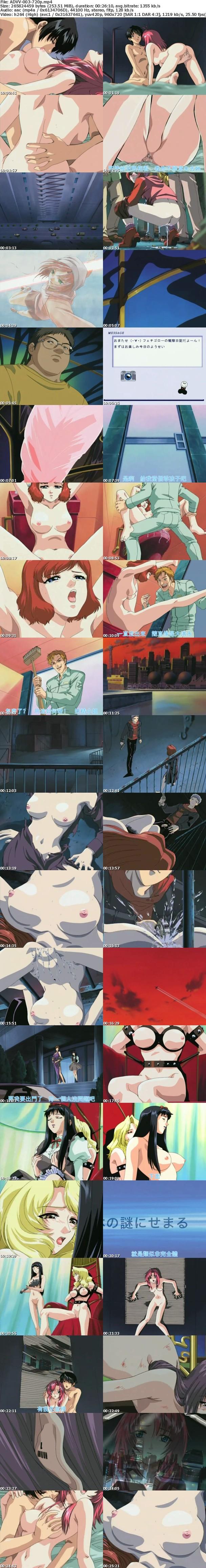 (HD) ADVV-003 ストラトスフェラの妖精 3