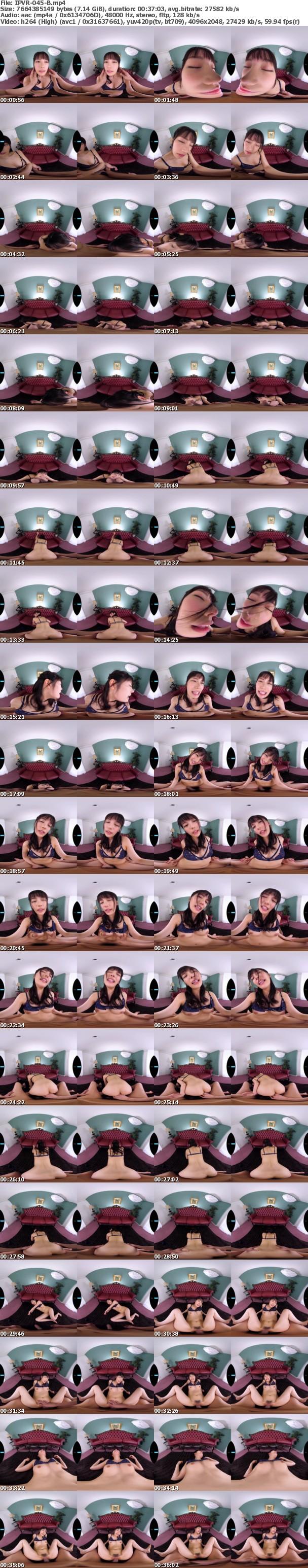 (VR) IPVR-045 「あなたにイカされたい 」 イッてもイッても止めない!絶頂後にヴァーチャル追撃ピストン体感 視聴者主導型VR作品!プレイヤーはアナタ! 楓カレン