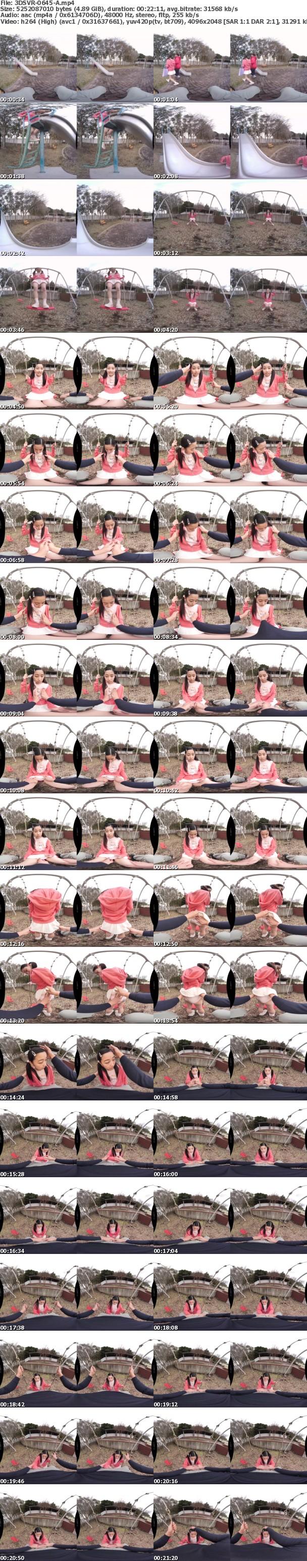 (VR) 3DSVR-0645 お母さんの目が離れた隙に公園でわいせつ