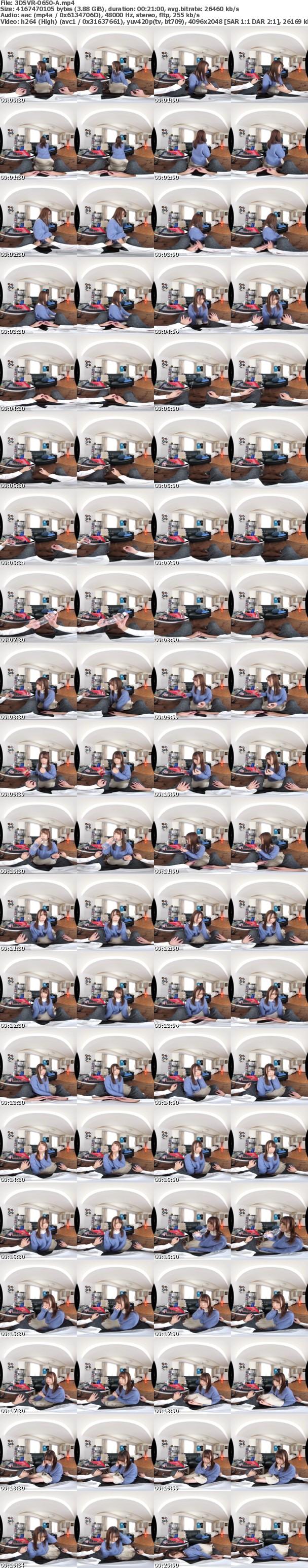 (VR) 3DSVR-0650 ハイパー超キメセクVR【激ヤバ劇薬!!ドM本能大覚醒】媚薬・覚醒・絶頂・SEX中毒になった彼女にキメパコ好き放題ハメ倒されるVR まなみさん23歳