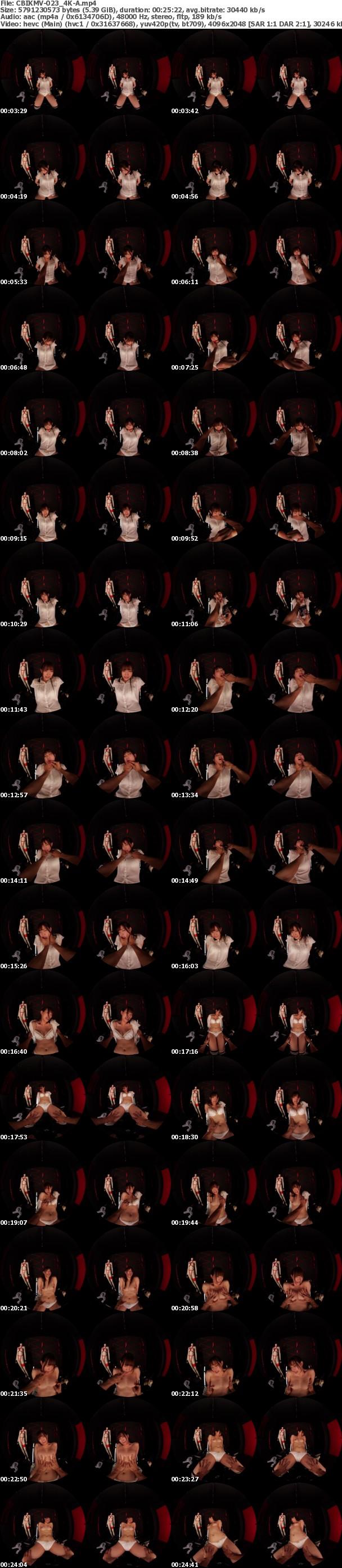 (VR) (4K) CBIKMV-023 絶叫媚薬!!エンドレスファック 監禁漬けでSEX中毒者と化した美人女子大生に執拗な強●生姦 美谷朱里