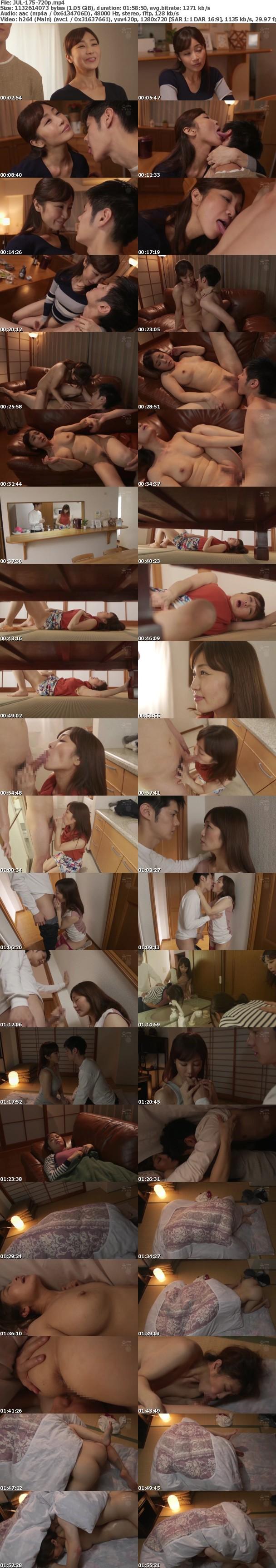 (HD) JUL-175 性欲旺盛な娘婿を密かに寝取る発情義母 ~肉欲を貪り合う背徳中出し性交~ 大島優香