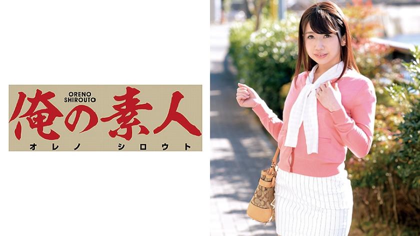 (Full HD) OREC-387 まなみさん