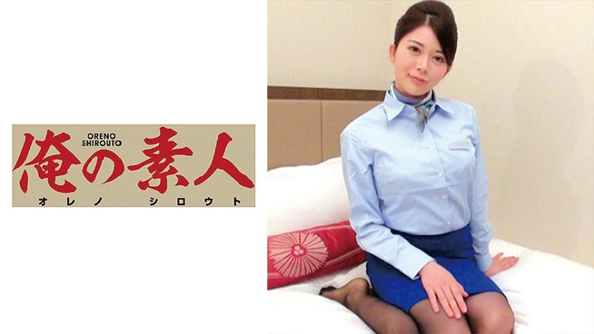 (HD) OREC-497 めぐみ