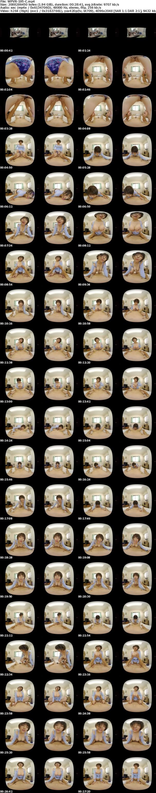 (VR) WPVR-195 M男クンのアパートの鍵、貸します。 松本菜奈実