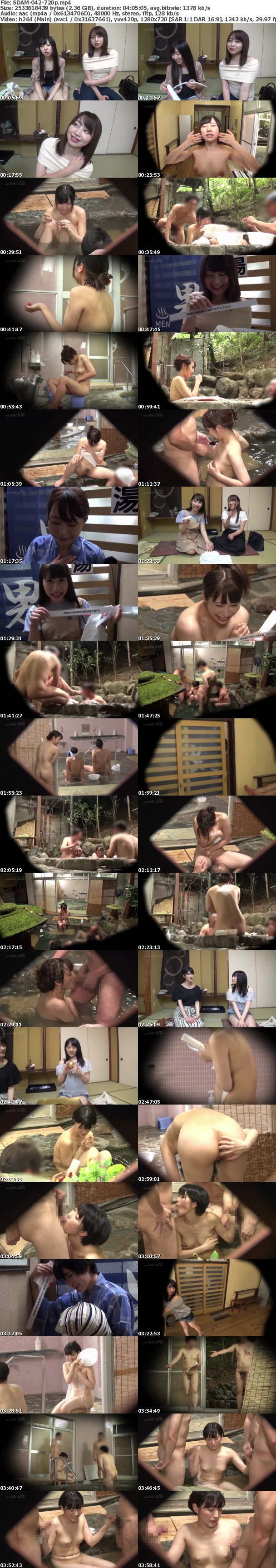 (HD) SDAM-042 伊豆長岡温泉で見つけた美人女子大生 タオル一枚 男湯入ってみませんか? 羞恥ミッション「男性客に身体の大事な部分をスケッチしてもらう!」&特別ミッション「男性客のあそこの湯しずくを全部舐め取ってあげる」で美乳女子に暴発射精 合計17発SP!!
