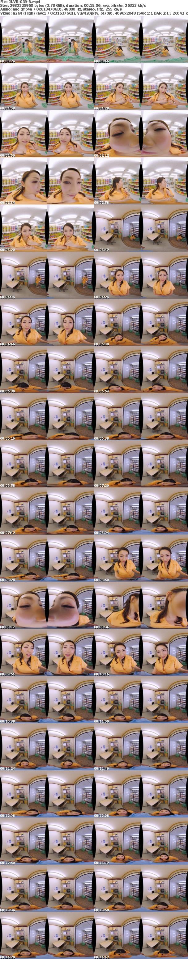 (VR) JUVR-039 初VR!!マドンナ専属 妃ひかり バイトの休憩中に店長の奥さんと2人きり!童貞の僕をずっと見つめながら優しく導いてくれる筆下ろしVR