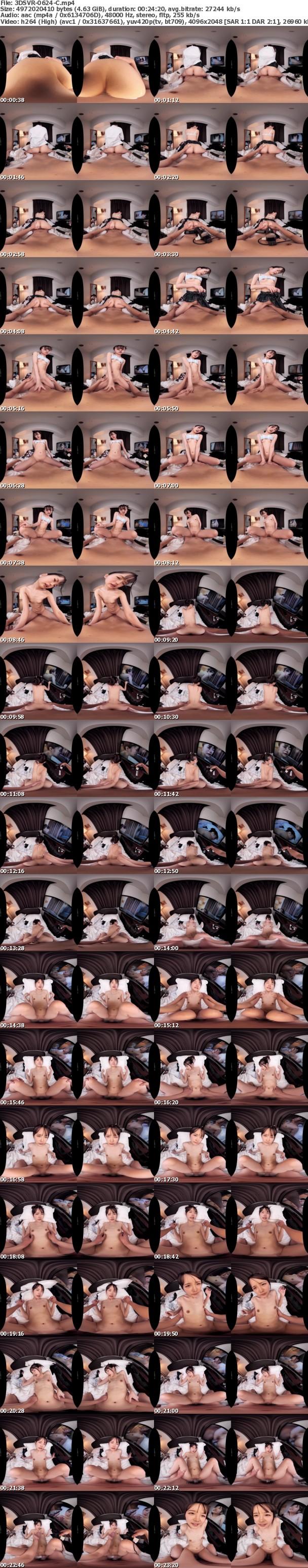 (VR) 3DSVR-0624 3年A組 松本さん 卒業式終わりにラブホでハメ撮り