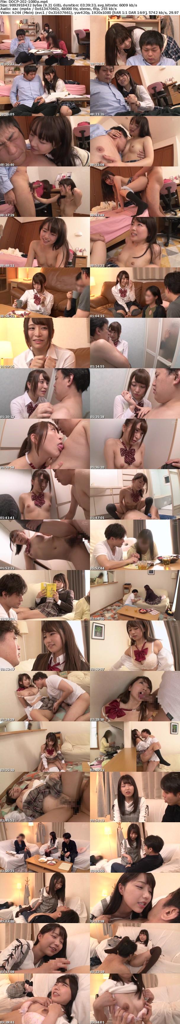 (Full HD) DOCP-202 すぐそばに彼女がいるのに、耳元で淫語をささやき小悪魔誘惑してくる彼女の妹。