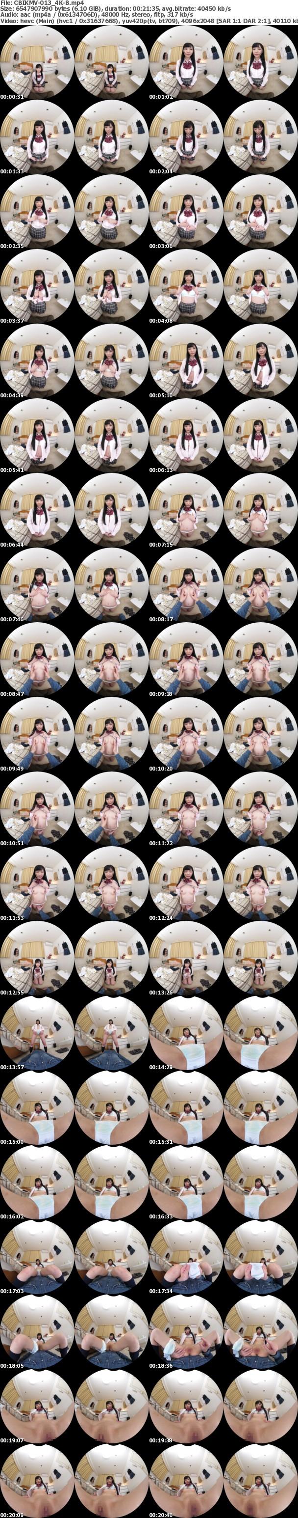 (VR) (4K) CBIKMV-013 玄関を開けると隣に住む女子校生 困っているので、携帯の充電器を貸してあげると「今度、お礼させてください」と言われ、両親がいない夜、彼女の部屋に… 超早漏 'ビクンッビクンッ'パイパンま○こに追撃中出し