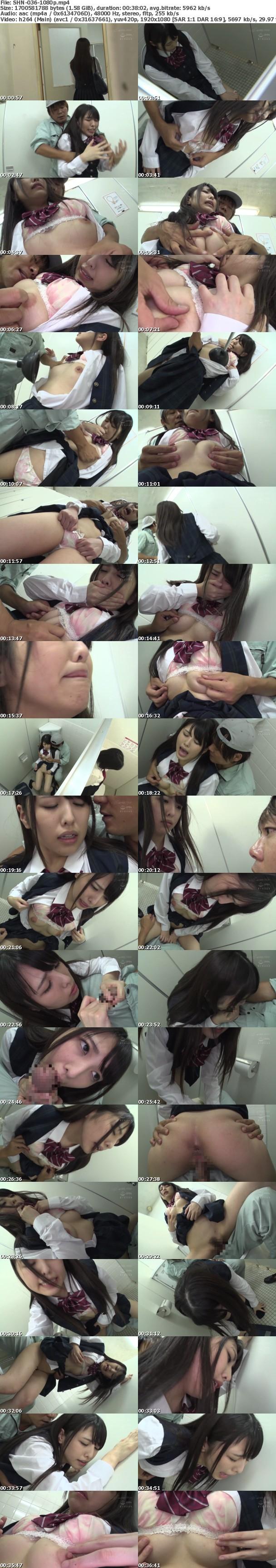 (Full HD) SHN-036 密室で乳首をいじられ失禁イキ発情SEX トイレでハメるスリルに酔う黒髪少女