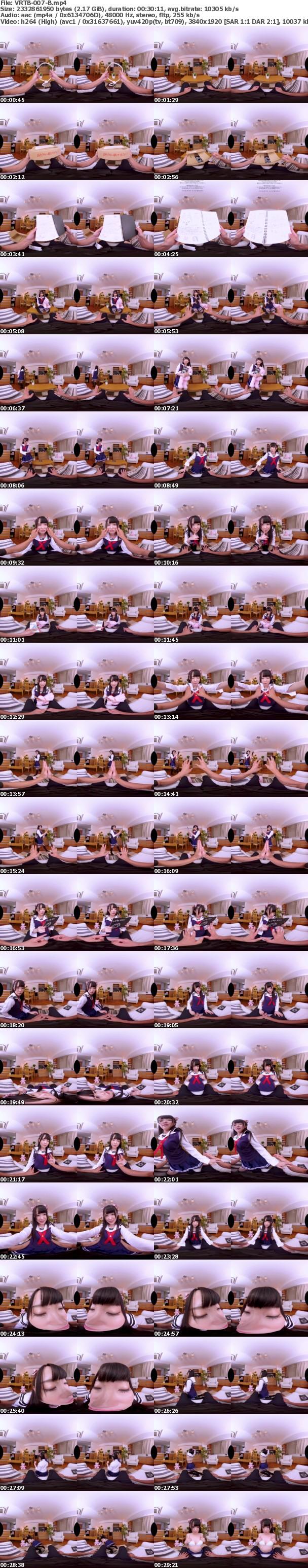 (VR) VRTB-007 THE BEST OF 3DVR 俺の厨二病ノートから理想のカノジョが出てきた件! TWIN PACK(ツインパック) 瀬名きらり 枢木あおい