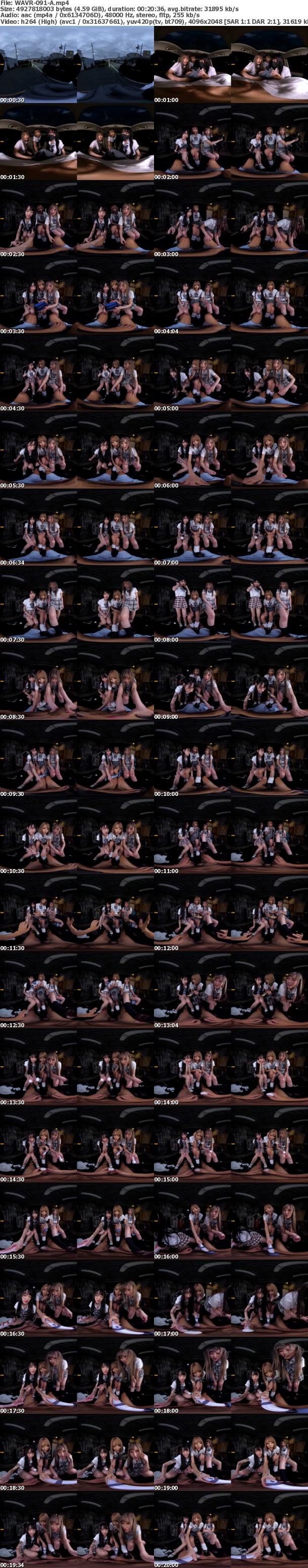 (VR) WAVR-091 タトゥー制服痴女VR 制服ギャル3人組に拉致られ腹パン!顔面とムスコを足蹴にされながら強●オナニー! ディスられ完全に'モノ'扱いされるハーレム逆レ●プ!
