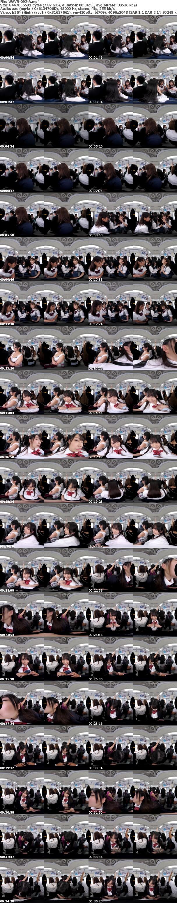 (VR) WAVR-092 満員電車で突然キス誘惑される逆痴● 弥生みづき