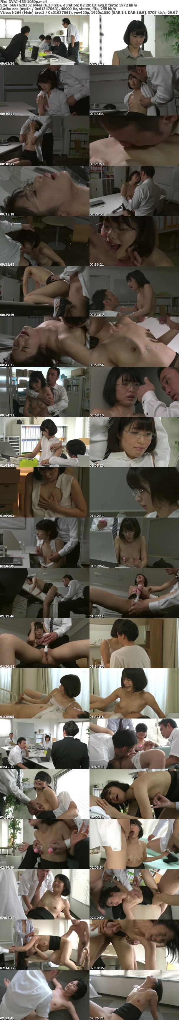 (Full HD) DVAJ-433 上司に乳首ハラスメントされ続け、早漏イクイク敏感体質に仕込まれた女子社員 川上奈々美