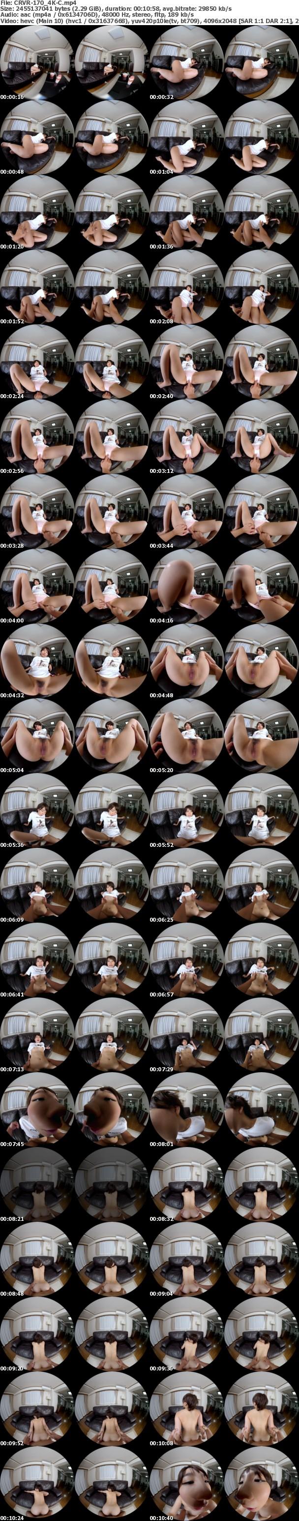 (VR) CRVR-170【4K】枢木あおい 目があうと無言でボクのからだを求めてくるショートカットな姉との二人っきりな休日。