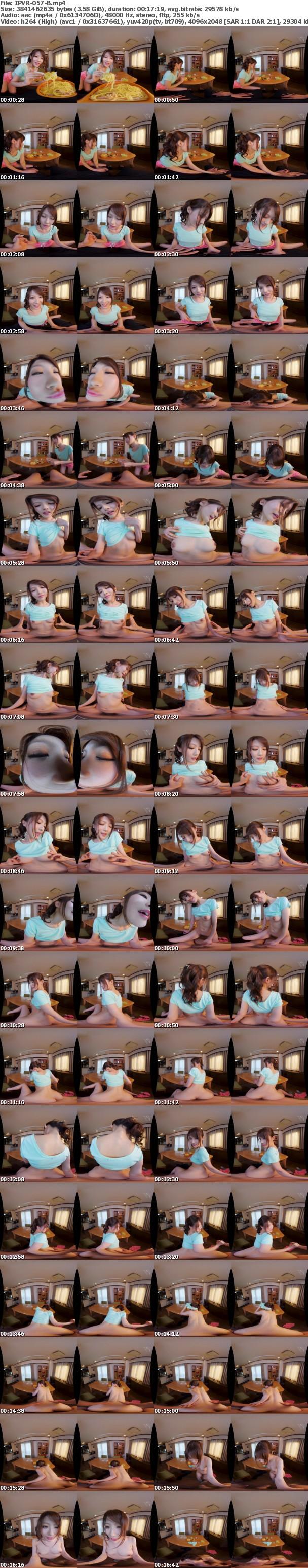 (VR) IPVR-057 1週間禁欲し彼女不在の日を狙って彼女のお姉さんと朝から晩までヤリまくる最低浮気VR
