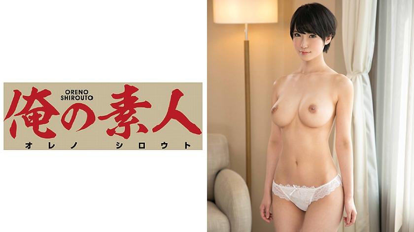 (Full HD) ORE-550 Aさん