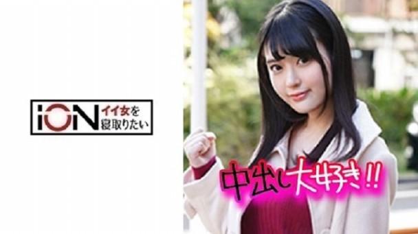 (Full HD) ION-036 孝子