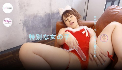 (VR) JVRPorn100158 Special Japanese girl shows you a hot masturbation AI REN