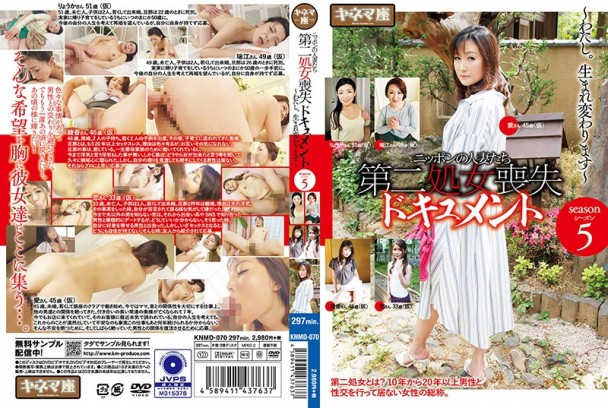 (Full HD) KNMD-070 第二処女喪失ドキュメント シーズン5