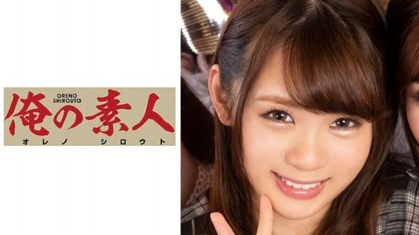 (HD) ORE-609 みお