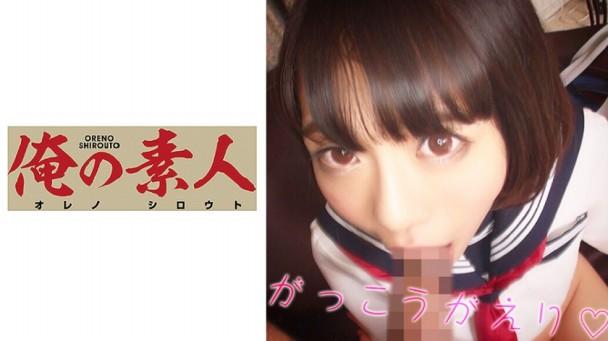 (Full HD) OREBMS-036 ゆあ