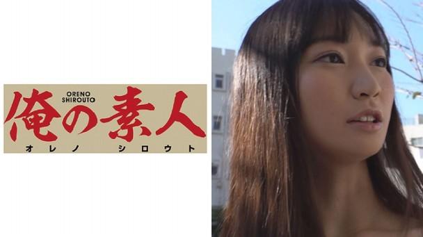 (Full HD) OREC-334 りか
