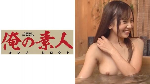 (Full HD) OREC-336 あおい 3