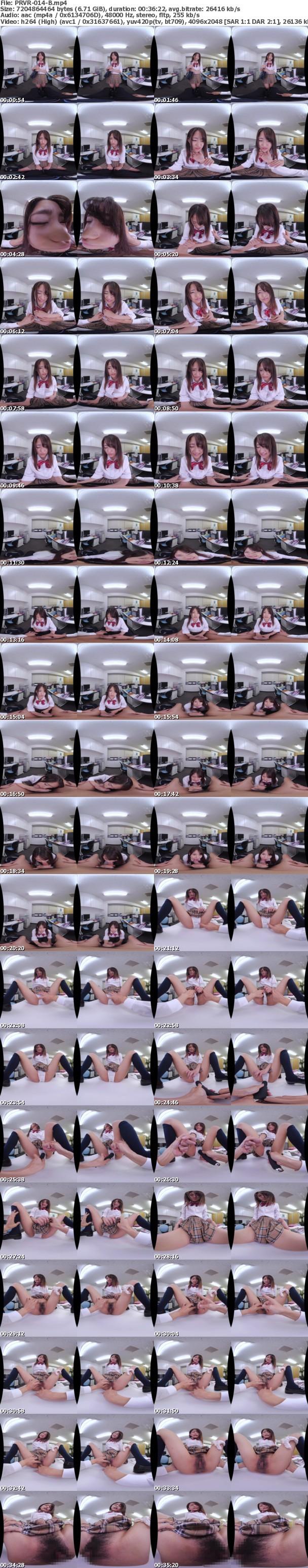 (VR) PRVR-014 【HQ高画質】渚みつきはアナタの生徒!大人気ピンサロ店で働くのを見つけて卑怯な性教育開始! 口内ザーメンぶちまけた後日、職員室に呼び出して感度最高のキツマンを何度もイカせて特濃中出し!