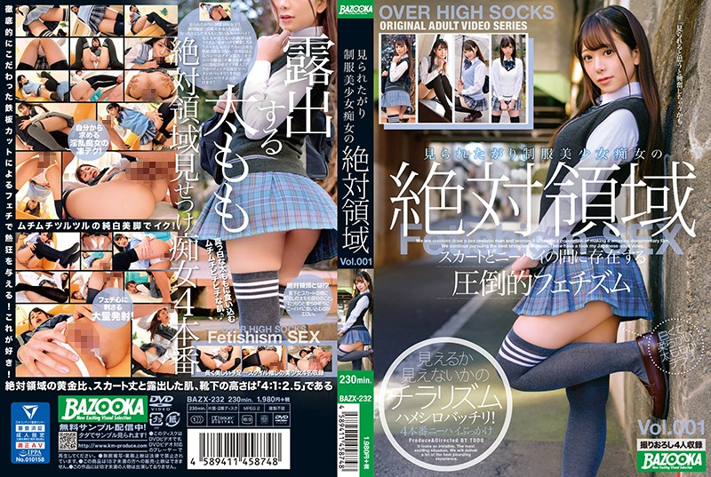 (Full HD) BAZX-232 見られたがり制服美少女痴女の絶対領域 Vol.001