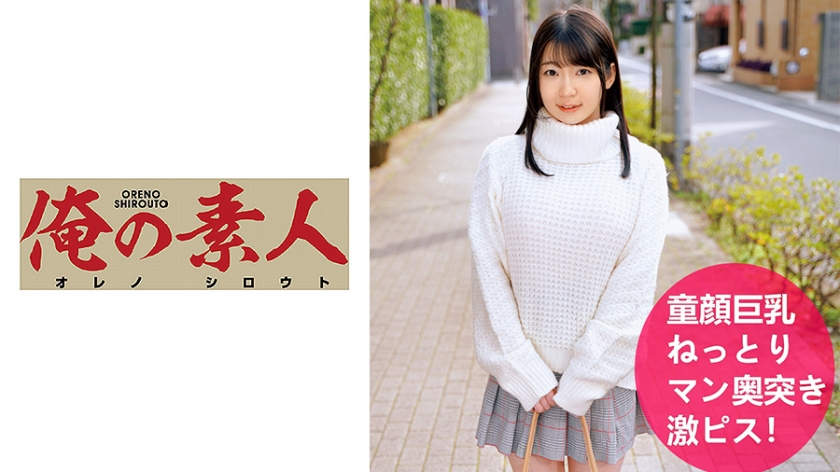 (HD) OREC-519 ひかる