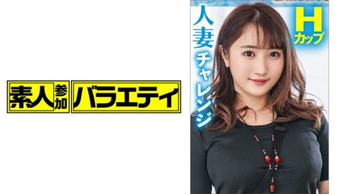 444KISS-003 つぐみ