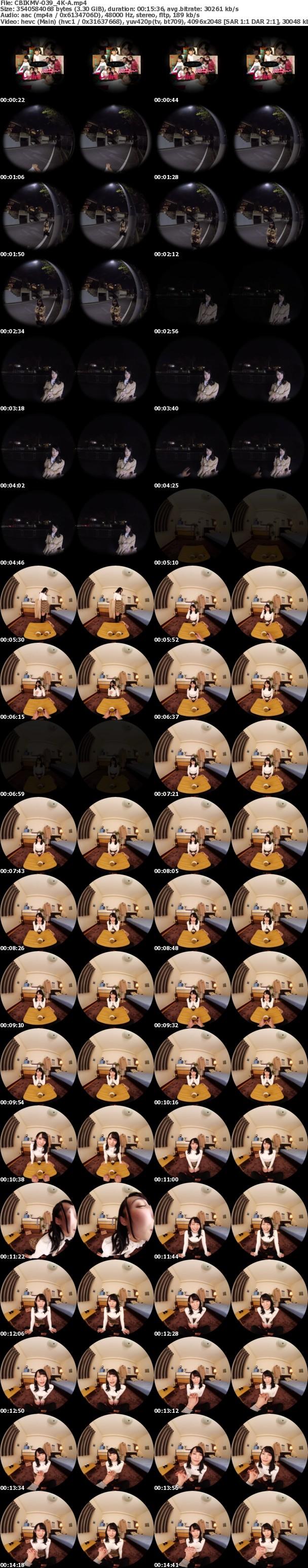 (VR) (4K) CBIKMV-039 くそ可愛いのにヤリマン説が絶えないバイト先のこはるちゃんの本当 咲乃小春