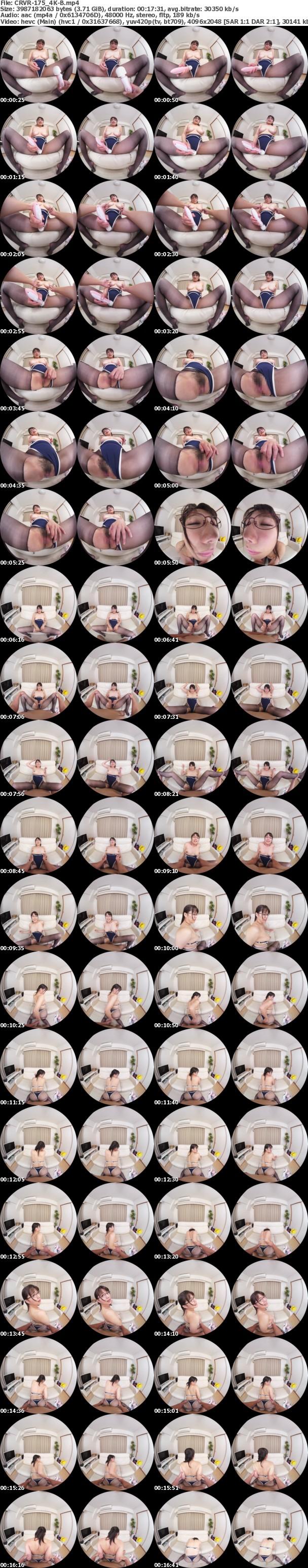 (VR) (4K) CRVR-175 眼鏡×競泳水着×くびれボインVR 佐知子