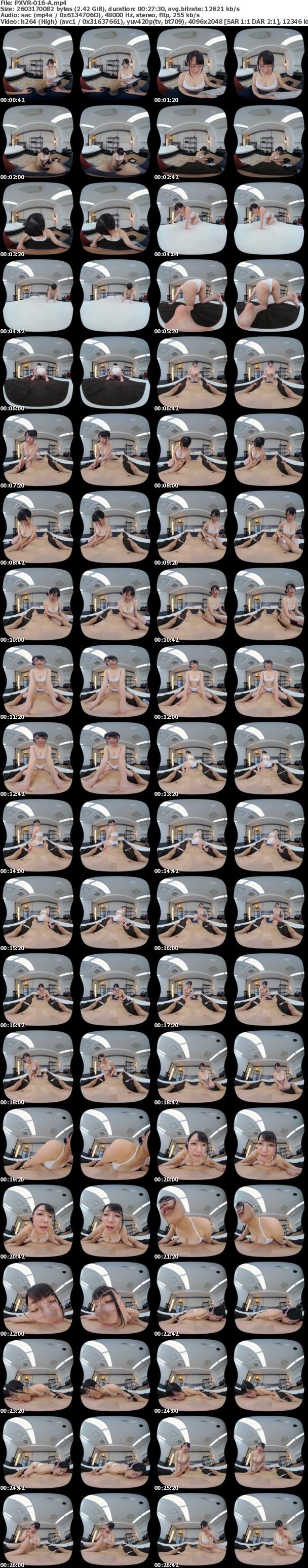 (VR) PXVR-016 えちえち!!私のやわらかい おっぱいをしっかり見て!いっぱいヌイて! 超高級マッサージ店勤務 佐知子の爆乳Iカップ中出しフルコーススペシャル 佐知子