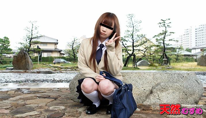 天然むすめ 030511_01 制服時代 〜学生時代の気分にもどってエッチ!〜