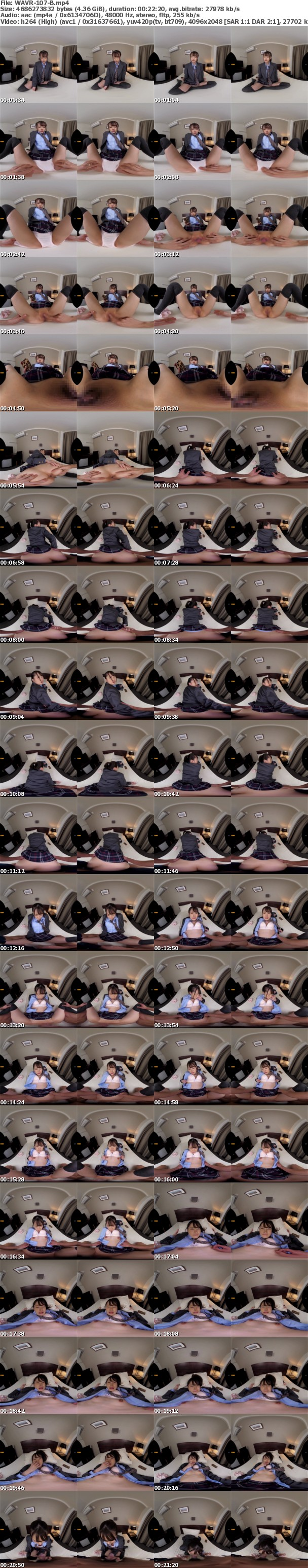 (VR) WAVR-107 真珠チ●ポVR 超塩対応の不感症J●がイカされまくって完全敗北!