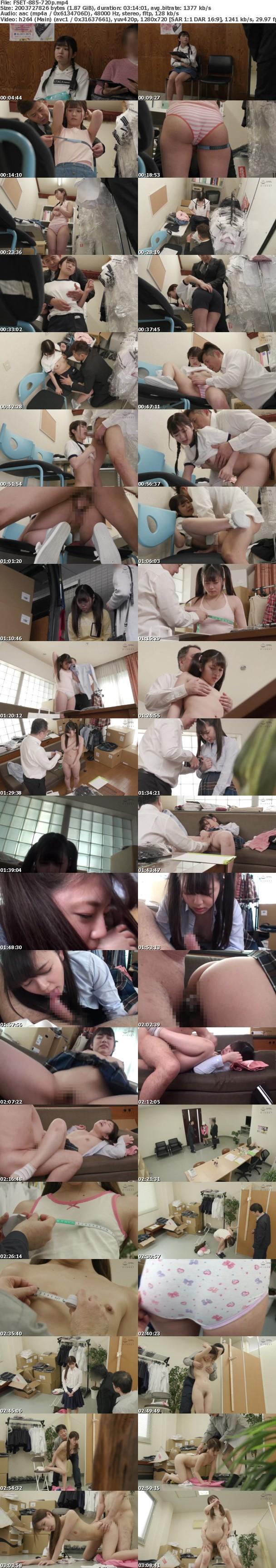 (HD) FSET-885 入学準備で学校指定販売店にやってきた胸の膨らみはじめの無知な女の子に盗撮イタズラ