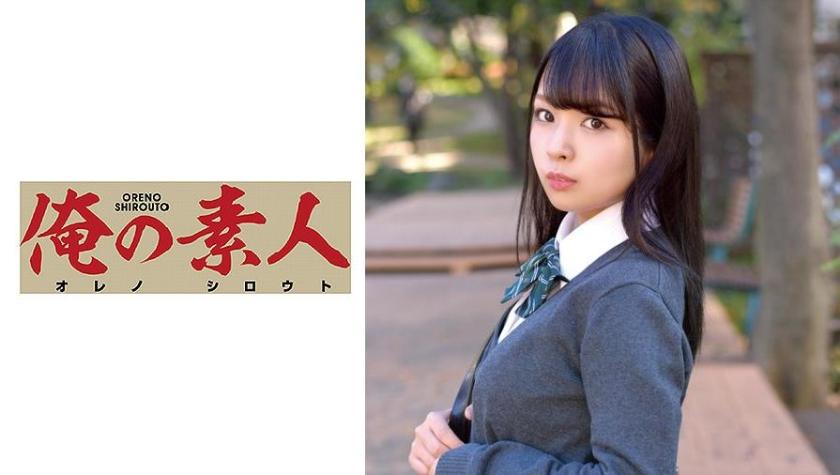 (HD) ORETD-695 るいちゃん