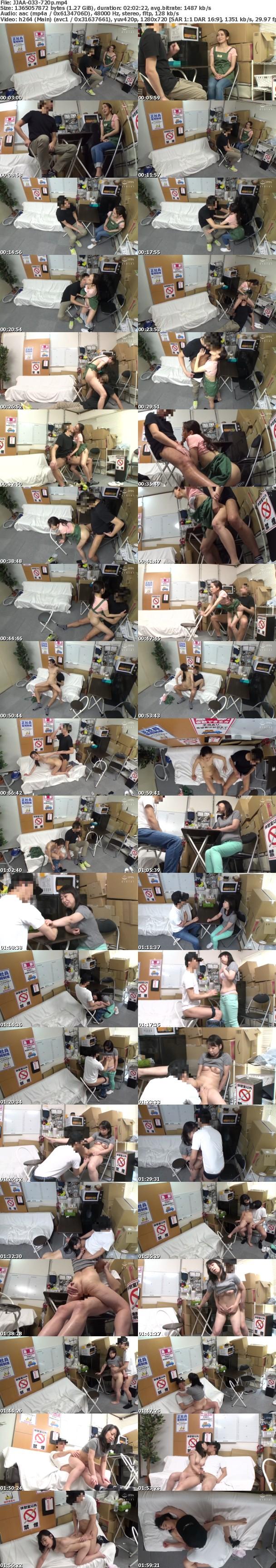 (HD) JJAA-033 パートの人妻さんが若い従業員をこっそり連れ込んで楽しむヤリ部屋になっているバイト先の休憩室08