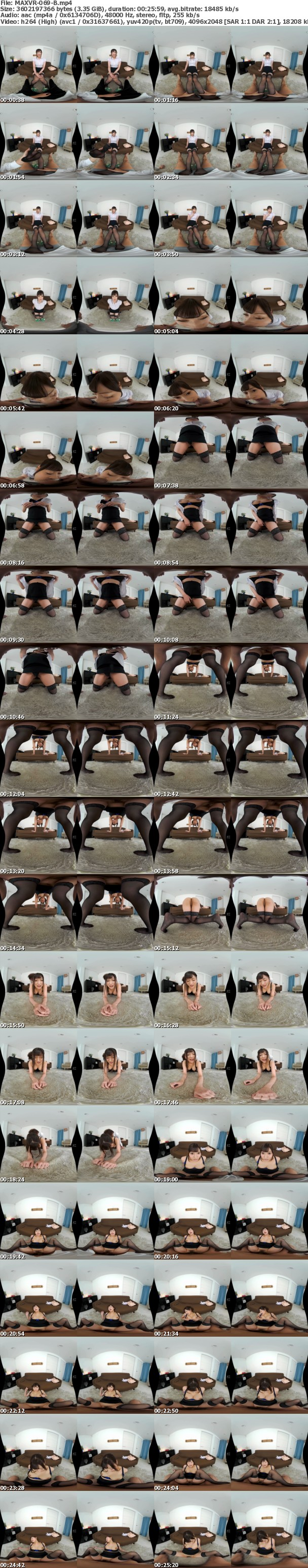 (VR) MAXVR-069 初めてのAV面接!何も知らない主婦を体の隅々までチェックしてフェラテスト、オナニーテストしたら感度が良すぎてその日のうちに暴走ハメ撮り!~面接から即撮影!AV監督になれるVR~ 泉ゆうめ