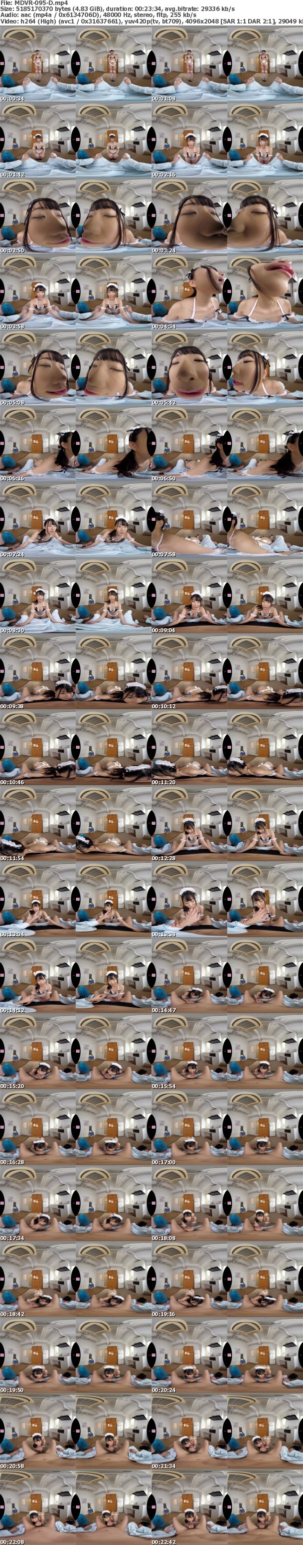 (VR) MDVR-095 【河合ゆいVR初登場!】HQ高画質×バイノーラル録音×2SEX収録! 正常位は抜き挿しバッチリアングル&極みアングルどちらも収録!ヨダレたっぷりキスたっぷり全裸満載の長尺VR!