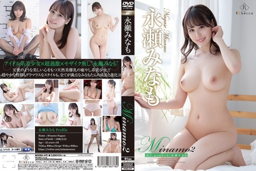 (Full HD) rebd-475 Minamo2 My growth・永瀬みなも