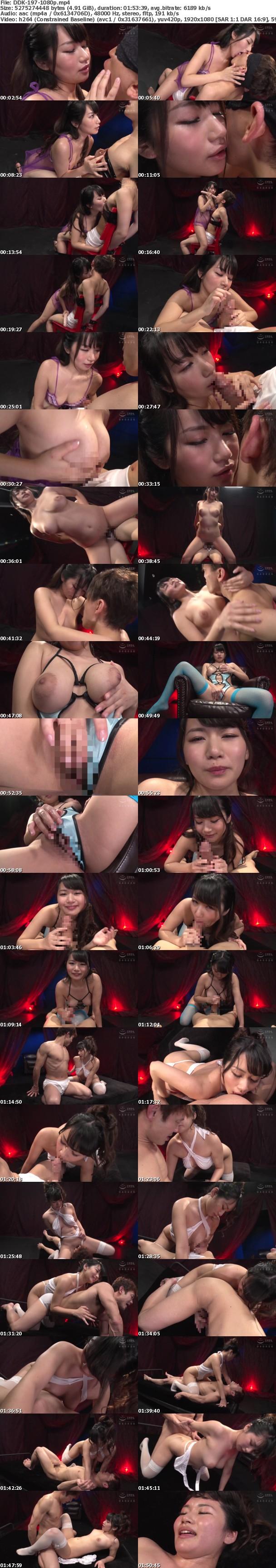(Full HD) DDK-197 ささやき淫語と舐めずりセックスで脳髄まで犯●れる 如月夏希