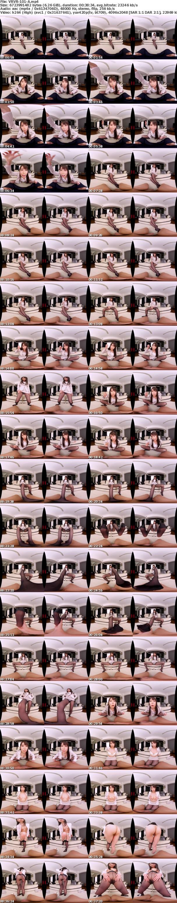 (VR) VRVR-101 HQ超高画質!【M男専用VR】「おい!テメェ!早くシコれよ!」元ヤンキーの黒パンスト穿いたドS上司が上から目線で僕をバカにしながら見下し淫語オナサポ/ビンタ/脚コキ/唾吐き!罵倒されフル勃起したチ○ポにガニ股生挿入!… 佐伯由美香