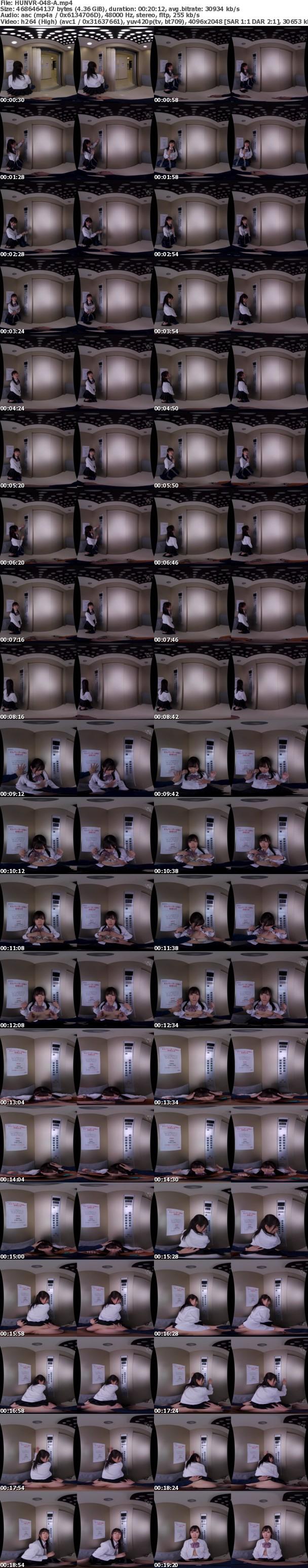 (VR) HUNVR-048 エレベーター緊急停止VR たまたま同乗していた超可愛い女子○生が不安そうにボクに近づいて来たので『もしかしてイケるのでは?』と思って胸を揉んだらまさかの拒絶…いやいや当然の拒絶!逃げる女子○生を追いかけまわして後に引けないボクは強引に胸を揉み続け…