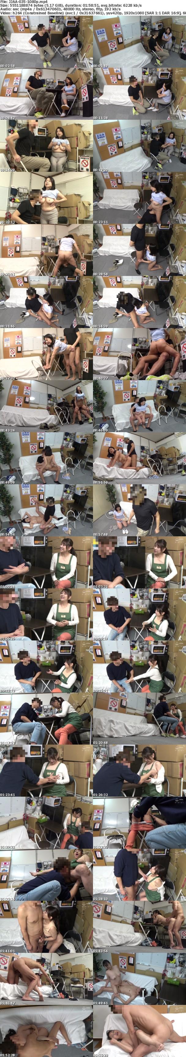 (Full HD) JJAA-035 パートの人妻さんが若い従業員をこっそり連れ込んで楽しむヤリ部屋になっているバイト先の休憩室10
