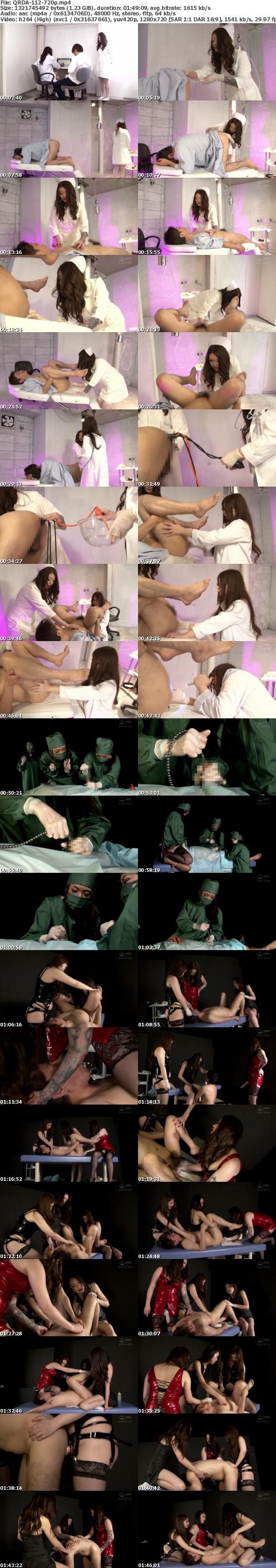 (HD) QRDA-112 サディスティッククリニック ―肛門科へようこそ―